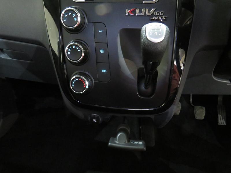 Mahindra KUV 100 1.2 K6+ Nxt Image 11